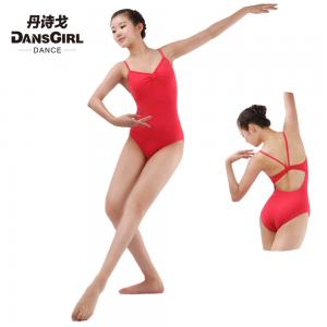 Pinch Front Hole Back Leotard