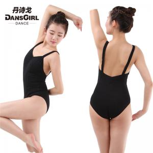 Adult Pinch Front & Back Camisole Leotard with Princess Line